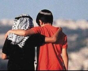 Israel palestina fred