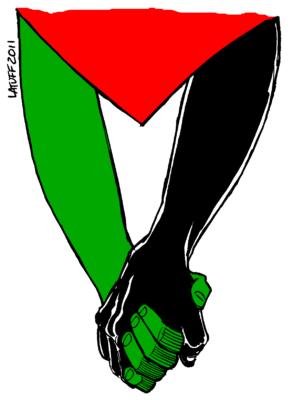 Palæstinensisk sammenhold