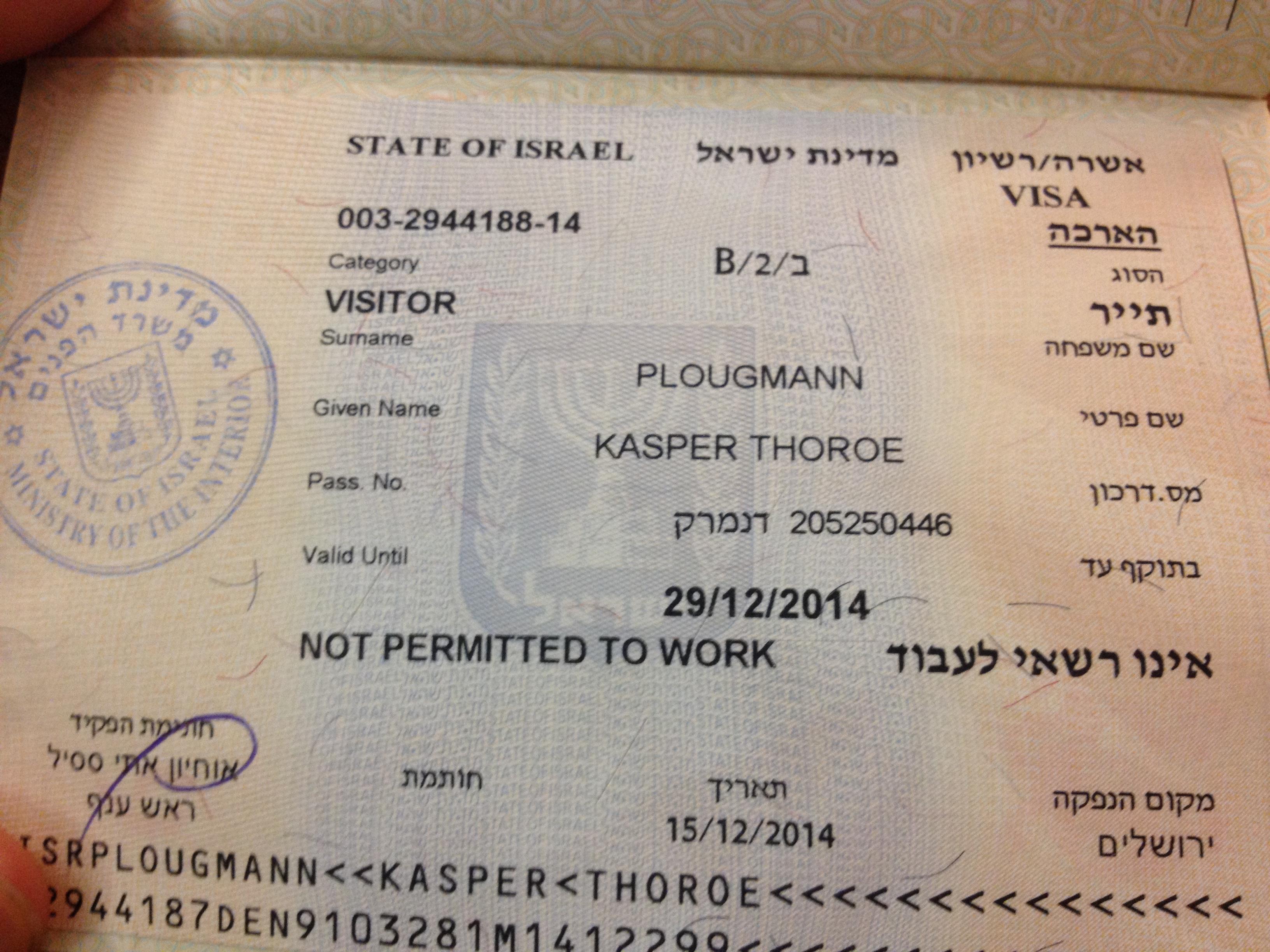 14 dages forlængelse af visum